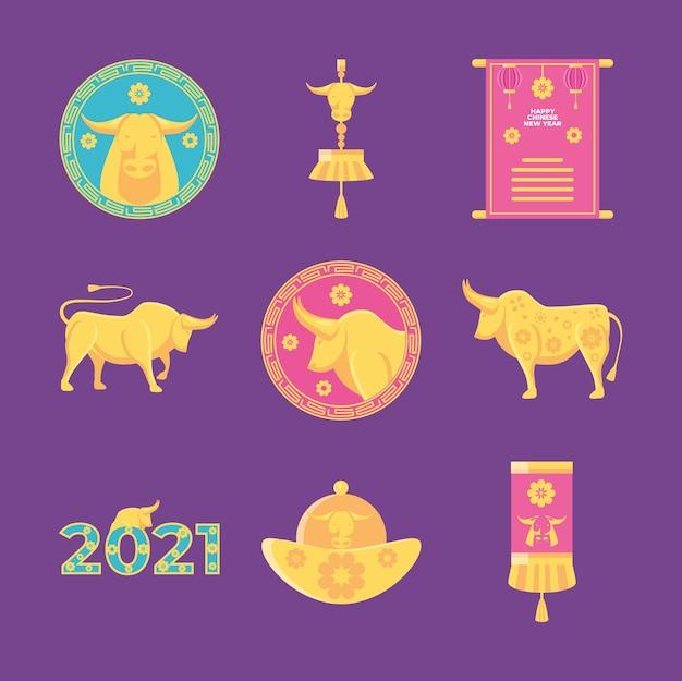Scenografia del capodanno cinese 2021, cultura cinese e tema celebrativo