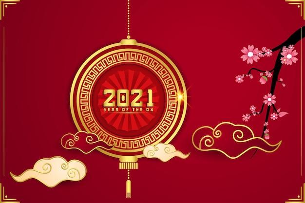 Capodanno cinese 2021 anno del bue, fiore rosso e oro, lanterna ed elementi asiatici.