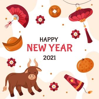 Capodanno cinese 2021 Vettore Premium