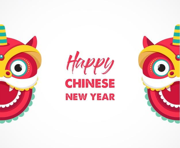 Sfondo di capodanno cinese, biglietto di auguri con una danza del leone, carattere del drago rosso