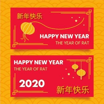 Design cinese del banner di nuovo anno