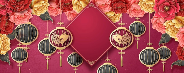 Modello di banner per il capodanno cinese con lanterne appese e peonia colorata su sfondo fucsia
