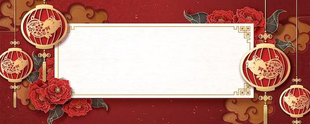 Modello di banner per il capodanno cinese con lanterne piggy appese su sfondo di peonia