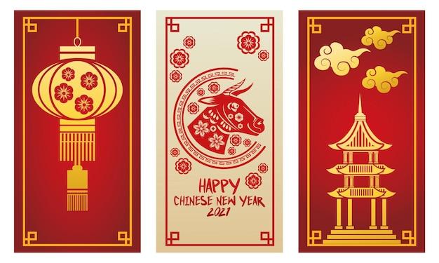 Carta di capodanno cinese con illustrazione di modelli di bue e castello