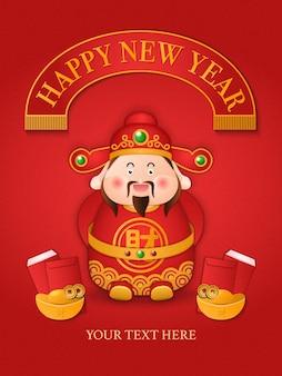 Disegno di capodanno cinese simpatico cartone animato dio della ricchezza e busta rossa lingotto d'oro.