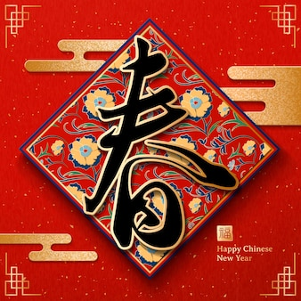 Design del capodanno cinese, distico primaverile floreale con motivo a nuvole dorate