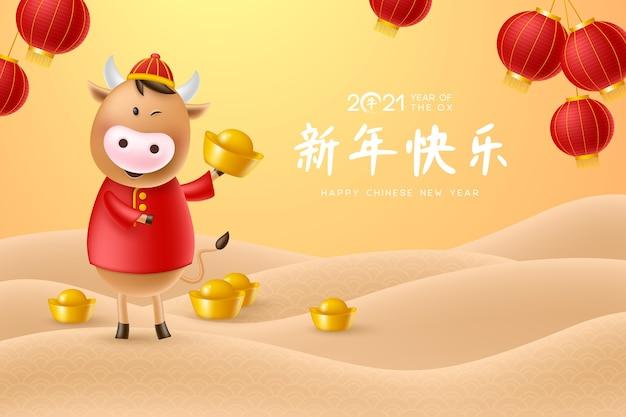 Capodanno cinese. personaggio divertente in stile cartone animato 3d. anno dello zodiaco del bue 2021. toro carino felice con lingotto e lanterne.