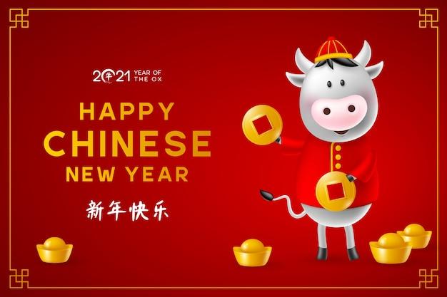 Capodanno cinese. personaggi divertenti in stile cartone animato 3d. anno dello zodiaco del bue 2021. tori carini felici con moneta d'oro, lingotto e lanterne.