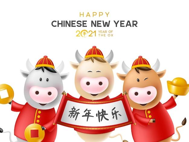 Capodanno cinese. personaggi divertenti in stile cartone animato 3d. anno dello zodiaco del bue 2021. tori carini felici con moneta d'oro, lingotto e pergamena.