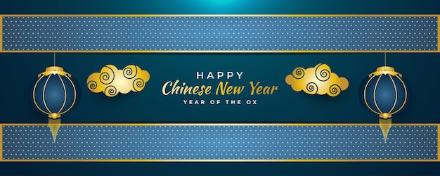 Bandiera di saluto del nuovo anno cinese con nuvole dorate e lanterne blu su sfondo blu astratto