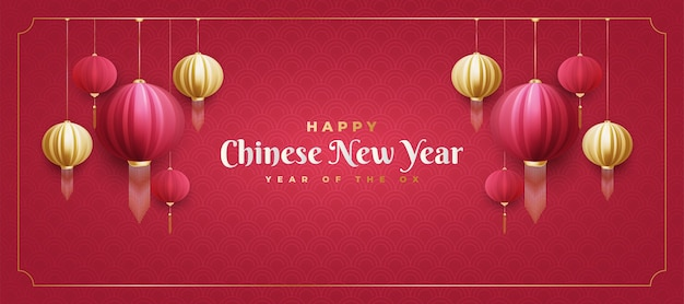 Bandiera di saluto del nuovo anno cinese con lanterne rosse e oro su sfondo rosso
