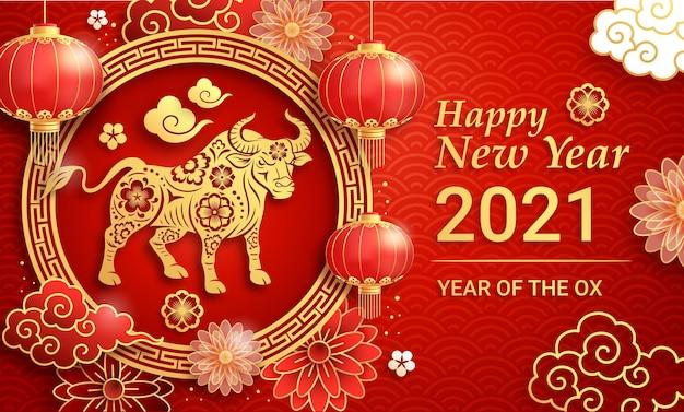Fondo cinese della cartolina d'auguri del nuovo anno l'anno del bue.