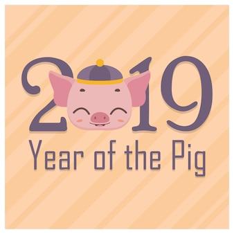 Saluto di nuovo anno cinese con maiale carino
