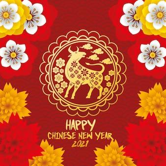 Scheda dell'iscrizione del nuovo anno cinese con l'illustrazione dorata dei fiori e del bue