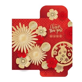 Pacchetto di soldi busta rossa fortunata del capodanno cinese con sagoma di carta tagliata in oro, fiori di prugna, margherita dorata e ombrello su sfondo di colore rosso.