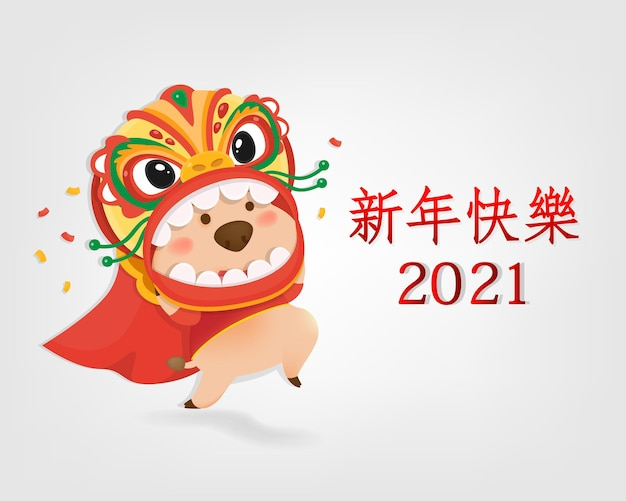Cartolina d'auguri di capodanno cinese e capodanno lunare. anno del bue.