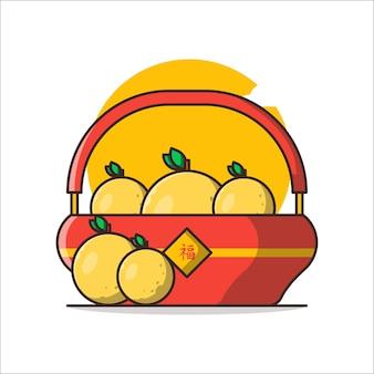 Illustrazione di capodanno cinese arancione a capodanno cinese in stile cartone animato piatto