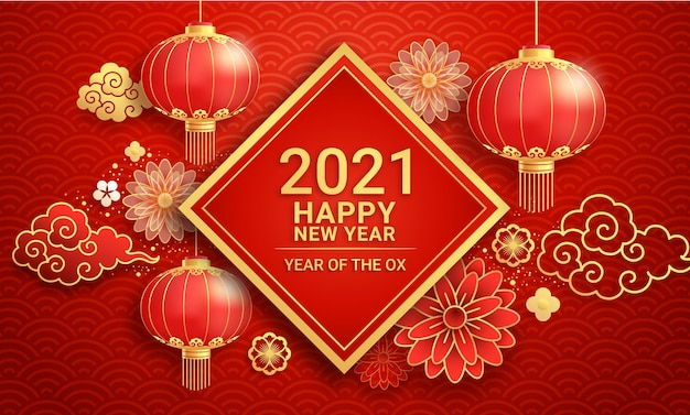 Capodanno cinese lanterne di carta e fiori su sfondo biglietto di auguri l'anno del bue.