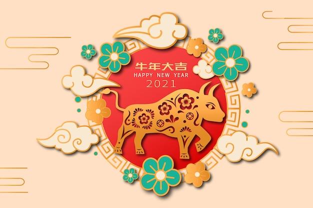 Anno nuovo cinese cartellonistica in stile papercut