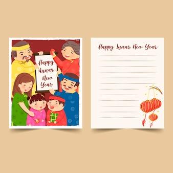 Cartolina di capodanno cinese con la famiglia in abiti tradizionali