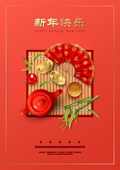 Manifesto di capodanno cinese con teiera con candela e lingotti