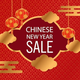 Illustrazione di vendita di capodanno cinese