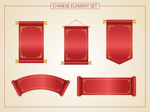 Scorrimento cinese con colore rosso in stile papercut.