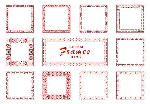 Cornice quadrata cinese in stile vintage