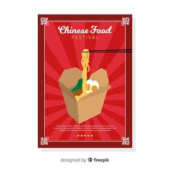 Cinese porta via il volantino dell'alimento