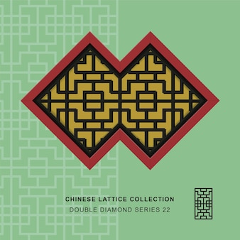 Finestra cinese trafori doppio diamante cornice di geometria quadrata