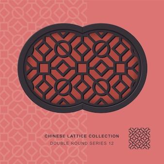 Finestra cinese tracery doppia cornice rotonda di cerchio quadrato