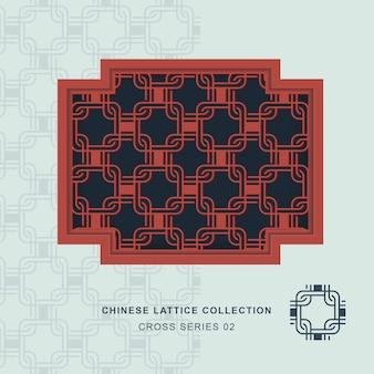 Finestra cinese trafori reticolo telaio a croce di croce quadrata di blocco