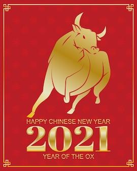 Bue e numero dorati del nuovo anno chinesse