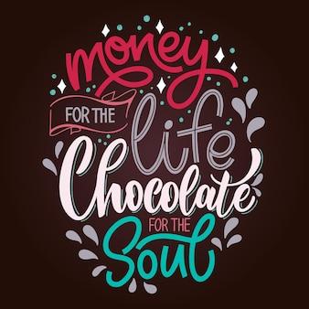 Citazione scritta a mano al cioccolato elementi di design vettoriali per la composizione di parole invernali colorate di natale