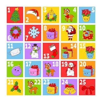 Calendario dell'avvento natalizio con simpatici personaggi. babbo natale, cervo, pupazzo di neve, abete, fiocco di neve, regalo, calzino gingillo.