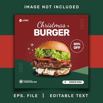 Vendita di hamburger di natale promozione sui social media e modello di instagram banner post design
