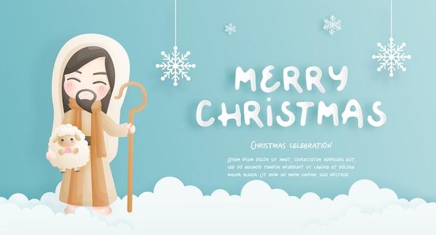 Cartolina di natale, celebrazioni con gesù cristo e le sue pecore, illustrazione.