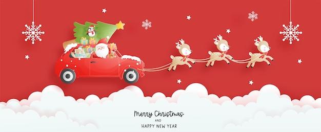 Cartolina di natale, feste con babbo natale e renne in macchina, scena di natale per banner