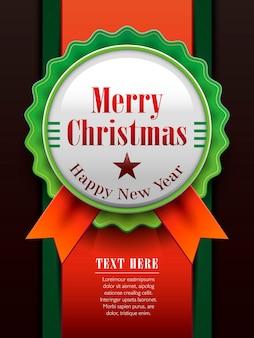 Cartolina di natale e felice anno nuovo