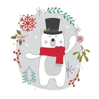 Cartolina di natale con simpatico orso polare e foglie