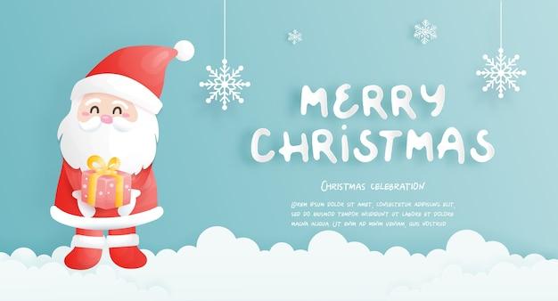 Celebrazioni natalizie con babbo natale carino per cartolina di natale in stile taglio carta. illustrazione vettoriale