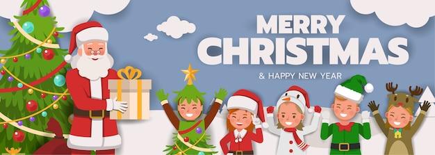 Carattere natalizio per carta, banner e sfondo.