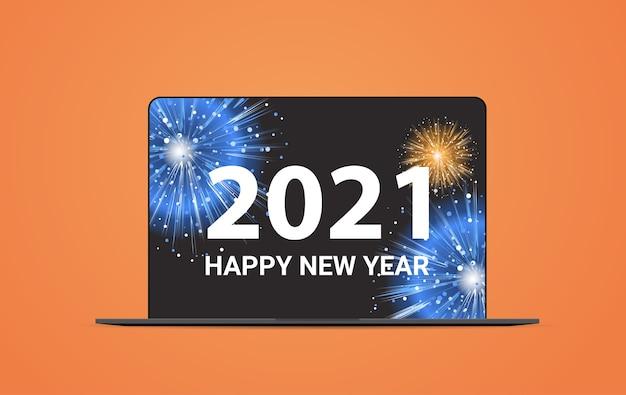 Fuochi d'artificio di natale sullo schermo del laptop felice anno nuovo vacanze celebrazione concetto illustrazione vettoriale orizzontale