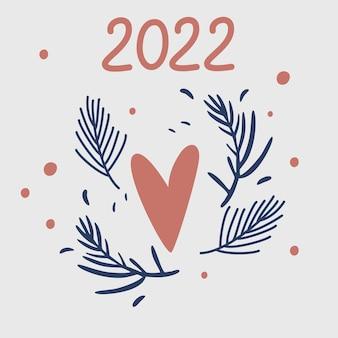Ghirlanda floreale natalizia con cuore. 2022. felice anno nuovo o cartolina di natale. perfetto per biglietti di auguri, inviti, flayer. illustrazione di festa del fumetto di vettore.