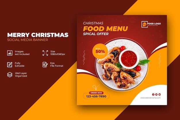 Illustrazione del menu di cibo di natale