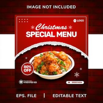 Promozione sui social media di vendita di cibo di natale e design del modello di banner post di instagram