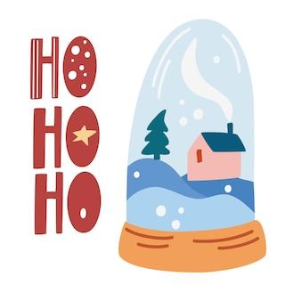Palla di vetro di natale. accogliente paesaggio invernale con una casa all'interno. felice anno nuovo o cartolina di natale. perfetto per biglietti di auguri, inviti, flayer. illustrazione di festa del fumetto di vettore.