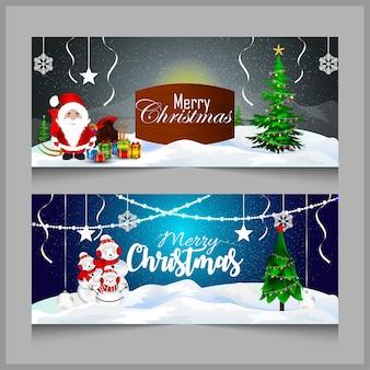 Banner di vendita di cartolina d'auguri di natale