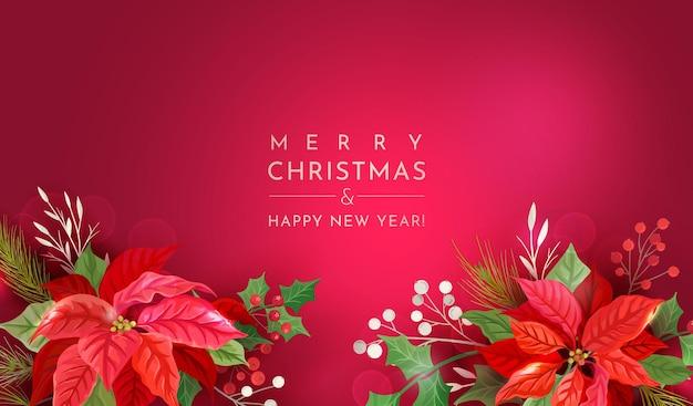 Fondo di vettore di festa di natale, bordo di auguri di stagione, fiori di stella di natale, rami di pino, bacche di agrifoglio, modello di bandiera di vendita di natale, volantino di dicembre nuovo anno, invito, saluti