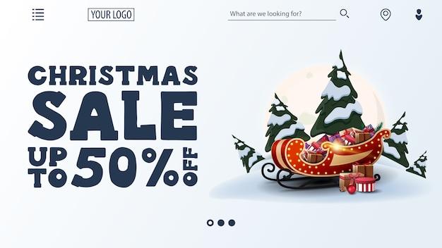 Saldi di natale, fino al 50% di sconto, banner web sconto bianco con ampia offerta, navigazione del sito web e slitta di babbo natale con regali